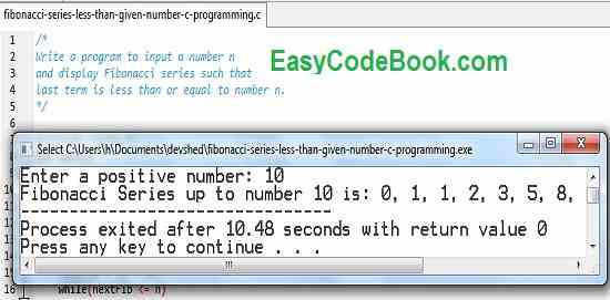 C Program to show Fibonacci sequence up to given number n