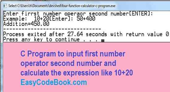 Four Function Calculator Program in C programming