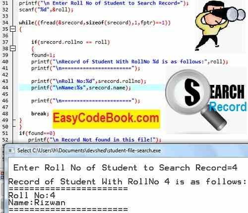 C Program to search a record in binary file