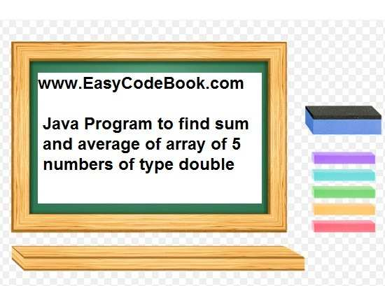 Java Program to find Sum and average of Array