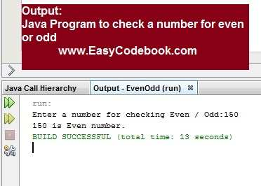 Java Program for Checking a Number is Even or Odd